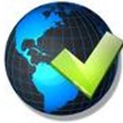 фото предложения ID 17547947