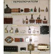 Переключатели пку, пк, пкп, крестовый пкп-12-21-822 фото