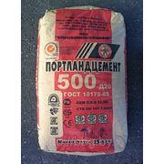 Цемент ПЦ500-Д0 фото