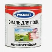 Эмаль РАСЦВЕТ * 0,5 кг белая фото