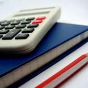 Ведение бухгалтерского и налогового учета организаций