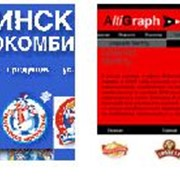 Сайты фото