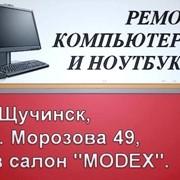 Ремонт и настройка компьютеров, ноутбуков, планшетов фото