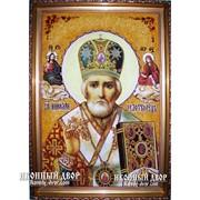 Николай Чудотворец - Икона Из Янтаря, Ручная Работа Код товара: Оар-16 фото