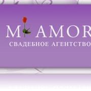 Сайт свадебного агентства MI AMOR фото