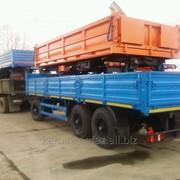 Прицеп бортовой СЗАП 83053 грузоподъемность 16 тонн