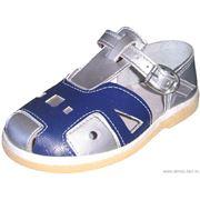туфли детские оптом ООО Алмазик фото