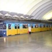 Оформление вагонов метрополитена фото
