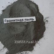 Пыль гранитная фото