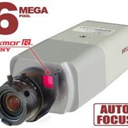 IP-видеокамера Beward BD3670M фото