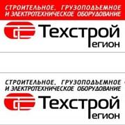 РЕМОНТ ВИБРОПЛИТЫ фото