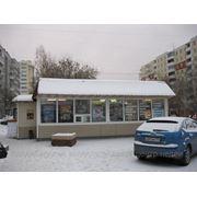 Продается отдельностоящий торговый павильон 47 кв.м. фото