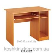 Компьютерный стол СК-002 фотография