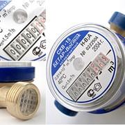 Счетчики воды с антимагнитной защитой СХВ-15 фото