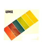 Цветовые визуальные индикатора дозы ЦВИД фото