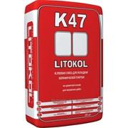 Клеевая смесь для плитки Litokol K47 фото