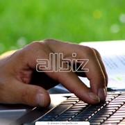 Установка бухгалтерских программ фото