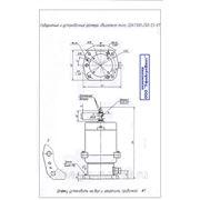 Электродвигатель 2ДАТ-100-250-1,5 с крыльчаткой КЦП-4-14 для обдува трансформатора