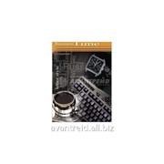 Тетрадь ученическая А-5 120л, клетка Кофейная тема фото