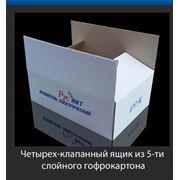 фото предложения ID 960211