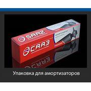 Упаковка для амортизаторов купить фото