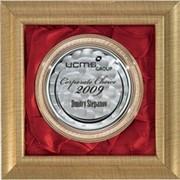 Тарелки наградные PFT-102C фото
