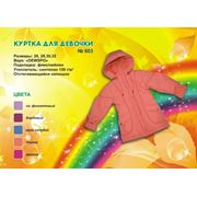 Куртка для для девочки фото