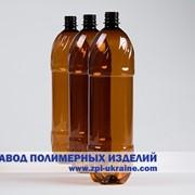 Флаконы, пэт бутылки фото