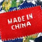 Поиск товаров и производителей в Китае