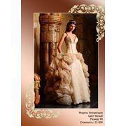 Платья расшитые фото