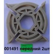 Сегмент ротора передний Geringhoff PCA фото