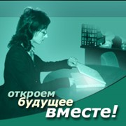 Разработка ПО и информационных систем под заказ фото