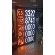 фото предложения ID 16698214
