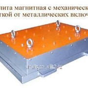 Магнитный сепаратор ПММ-800 фото
