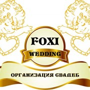 Организация и проведение свадеб. фото