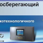 Оборудование и материалы для бассейнов dinotecNET+, Украина, киев, цена, купить, фото