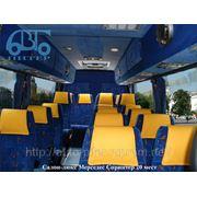 фото предложения ID 968206