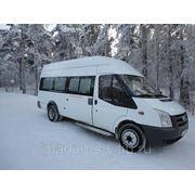 Заказ микроавтобуса Форд Транзит до18 мест фото