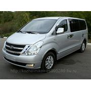 Аренда, заказ и услуги микроавтобусов HYUNDAI GRAND STAREX фото