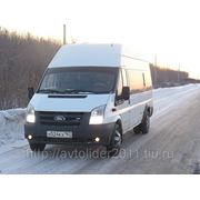 Заказ и аренда микроавтобуса в Тольятти
