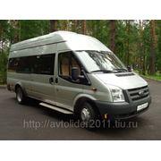 Пассажирские перевозки на микроавтобусах Форд