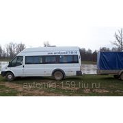 Аренда микроавтобусов с прицепом фото