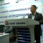 Продвижение продукции членов АИК в нацкомпаниях и госструктурах фото