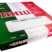 Упаковка для пиццы цветная фото