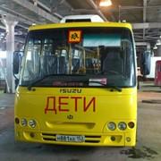 Школьные автобусы Isuzu-Атаман от официального дилера. фото