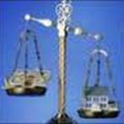 Оценка всех видов имущественных правОценка всех видов имущественных прав фото