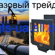 Газ природный с поставкой. Газ от трейдера. фото