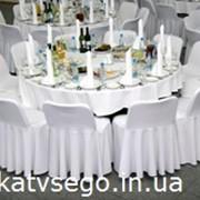 Аренда (прокат) столов круглых банкетных фото
