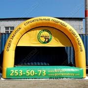 Надувная арка фото