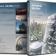 Программы для работы с изображениями Autodesk 3ds Max Design